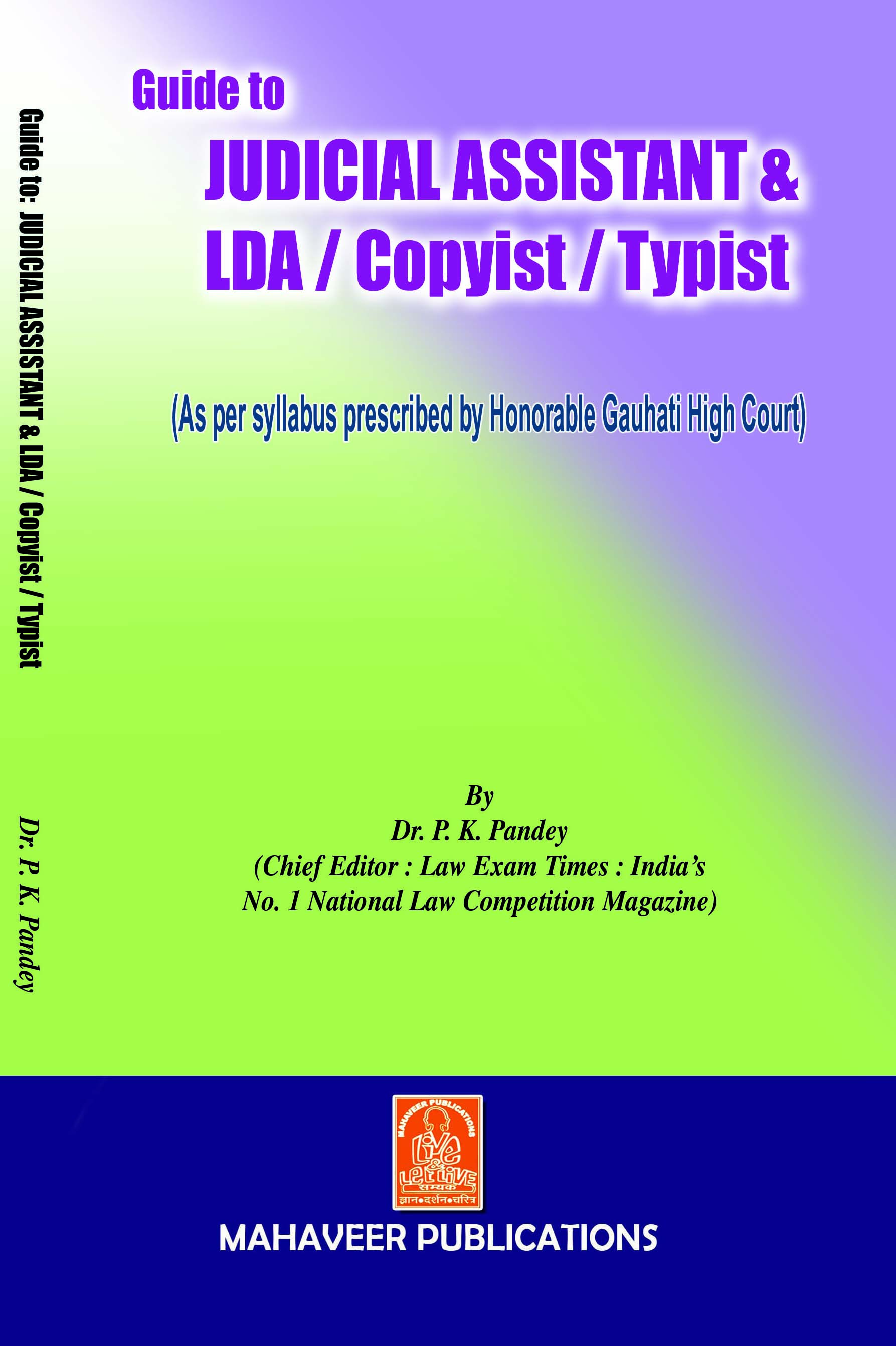 guide to judicial assistant lda copyist typist recruitment exam rh mahaveerpublications com Assistant to the Assistant Assistant to the Assistant